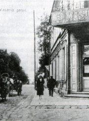 J. Masiulio knygynas. Apie 1923–1933 metus