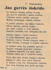 [Morkūnas, Venantas]. Jau gervės išskrido: [eilėraštis]. Parašas: V. Dainauskas // Panevėžio balsas. 1933, spal. 8, p. 3