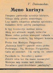 [Morkūnas, Venantas]. Meno kūrinys: [eilėraštis]. Parašas: V. Dainauskas // Panevėžio balsas. 1934, saus. 28, p. 4