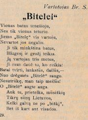 """""""Bitelei"""": [eiliuotas atsiliepimas apie Venanto Morkūno laboratorijoje gaminamą avalynės kremą]. Parašas: Vartotojas Br. S. // Panevėžio balsas. 1935, vas. 10, p. 1"""