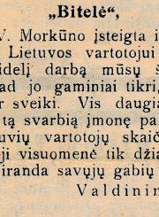 [Atsiliepimas apie Venanto Morkūno laboratorijoje gaminamus gaminius]. Parašas: Valdininkas // Panevėžio balsas. 1935, saus. 27, p. 2