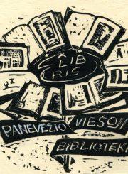 Antanas Gabrėnas. Exlibris Panevėžio viešoji biblioteka. 1971 m. PAVB F87-25