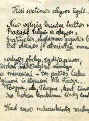 """Nijolės Jankutės užrašų knygutės fragmentas. Eilėraštis """"Kai svetimos alyvos žydi..."""". 1945 m."""