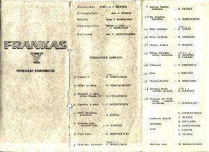 """Spektaklio """"Frankas V"""" programėlė iš aktorių užimtumo dienoraščio. PAVB FKV-15-43"""