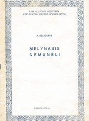 """Belazaras, Antanas. Mėlynasis Nemunėli [Natos] : iš operetės """"Auksinės marios"""" / A. Belazaras ; žodžiai L. Janušytės ir J. Mackonio. - Vilnius : Resp. liaudies namų stiklografinė, 1956. - 11 p."""
