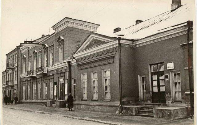 Panevėžio kultūros namai 1948 m.