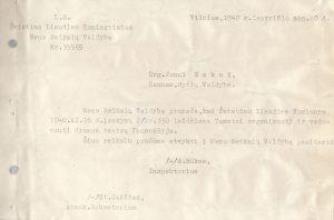 Švietimo Liaudies Komisaro 1940 m. lapkričio 18 d. įsakymas. PAVB FKV-18/5