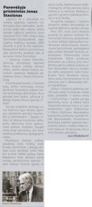 Fridmanaitė, Jonė. Panevėžyje prisimintas Jonas Stasiūnas // Muzikos barai, 2016, nr. 11–12, p. 40.