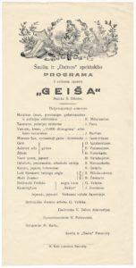 """Geiša : 3 veiksmų operetė : Šaulių ir """"Dainos"""" spektaklio programa. [1939 m.]. PAVB F12-86-4"""