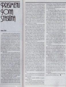 Česas, Vladas. Prisimenu Joną Stasiūną // Muzikos barai, 1999, nr. 9, p. 34–35.