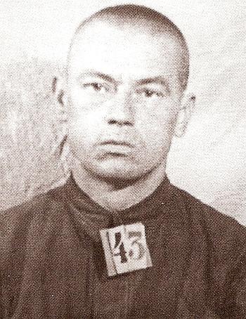 Andrius Povilas Variakojis