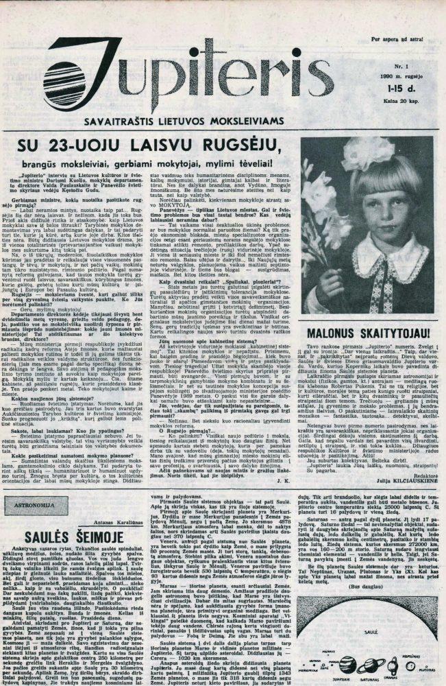 """Laikraštis """"Jupiteris"""""""
