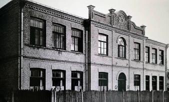 Panevėžio žydų gimnazija