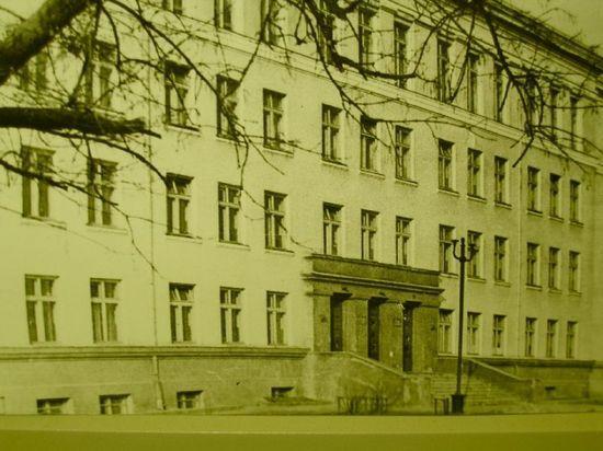 """Panevėžio """"Gabijos"""" pagrindinė mokykla"""