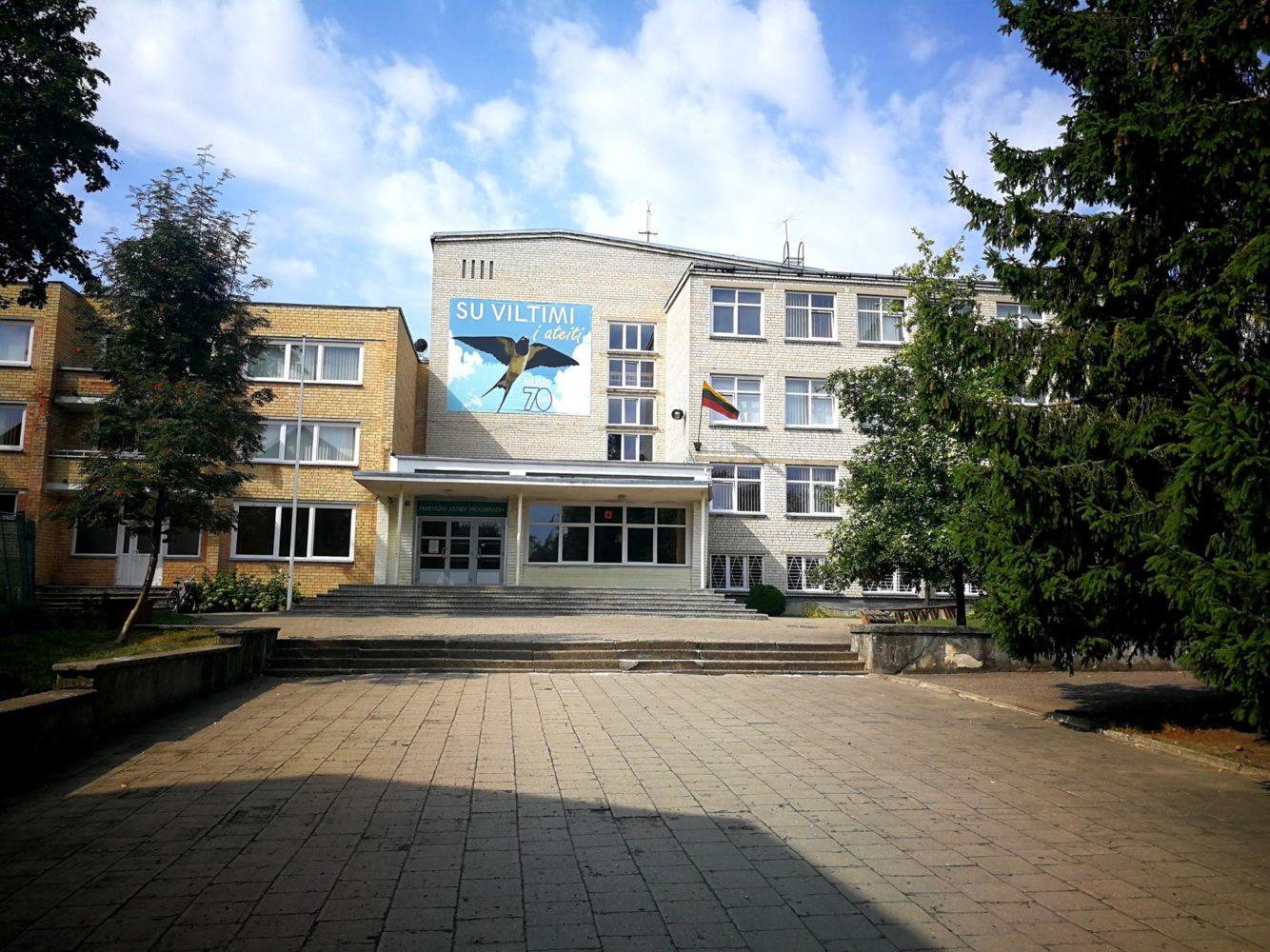 Panevėžio 3-ioji vidurinė mokykla