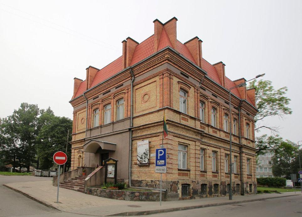 Panevėžio kraštotyros muziejus