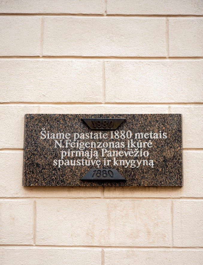 Atminimo lenta N. Feigenzono spaustuvei ir knygynui atminti. Nuotrauka Mazylis Media