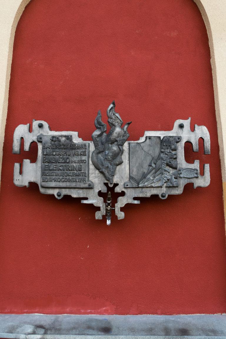 Atminimo lenta Panevėžio elektrinei. Nuotrauka Mazylis Media