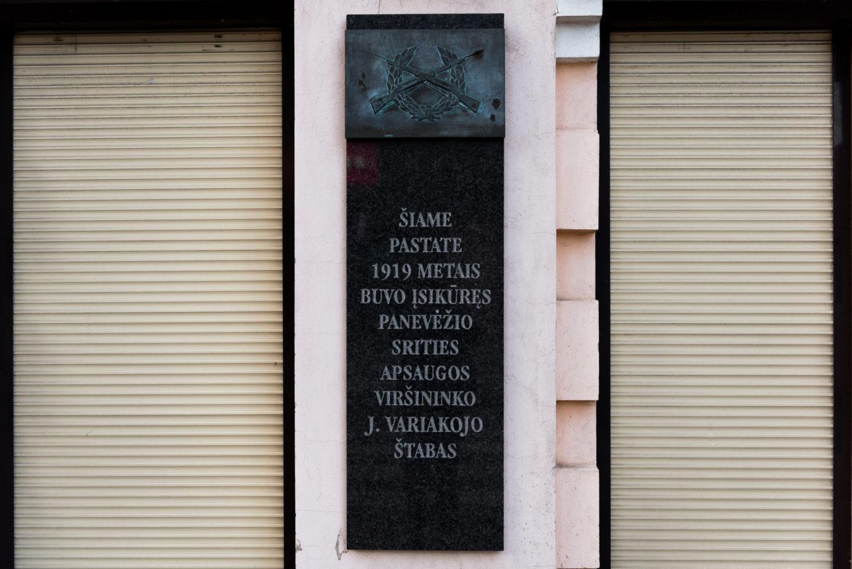 Atminimo lenta Panevėžio srities apsaugos viršininko Jono Variakojo štabui. Nuotrauka Mazylis Media