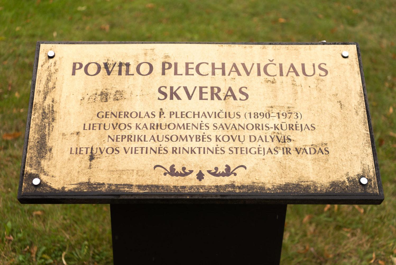 Atminimo lenta Povilui Plechavičiui. Nuotrauka Mazylis Media