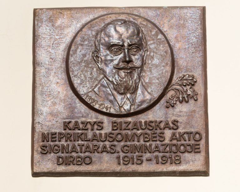 Kazimiero Bizausko bareljefas. Nuotrauka Mazylis Media