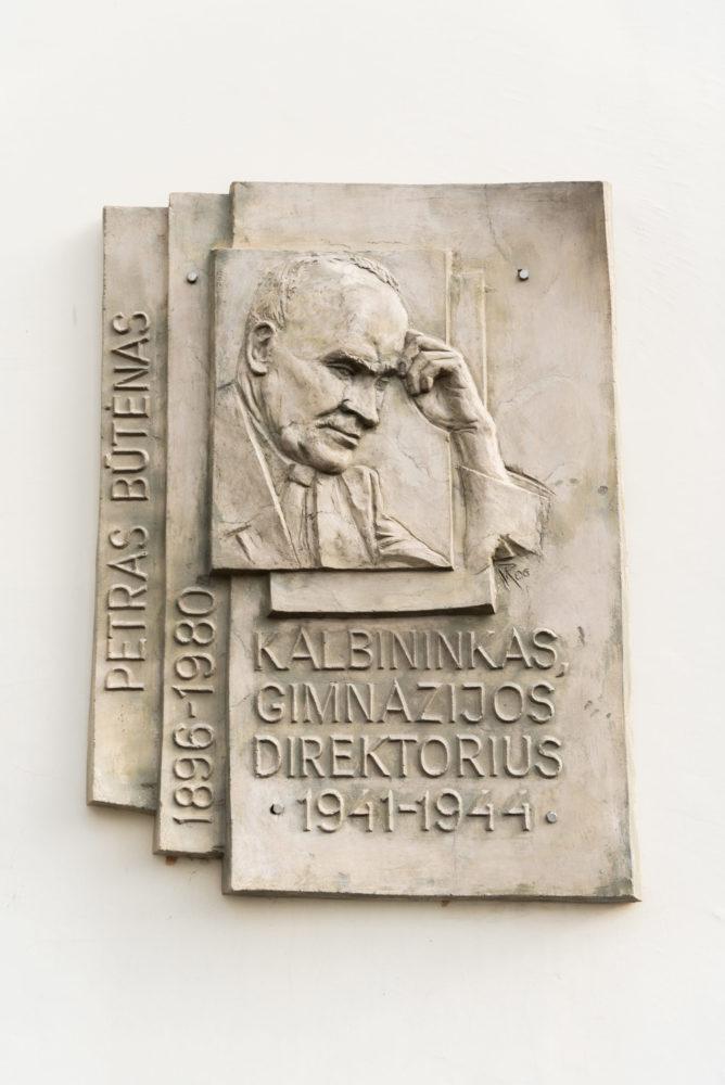 Petro Būtėno bareljefas. Nuotrauka Mazylis Media