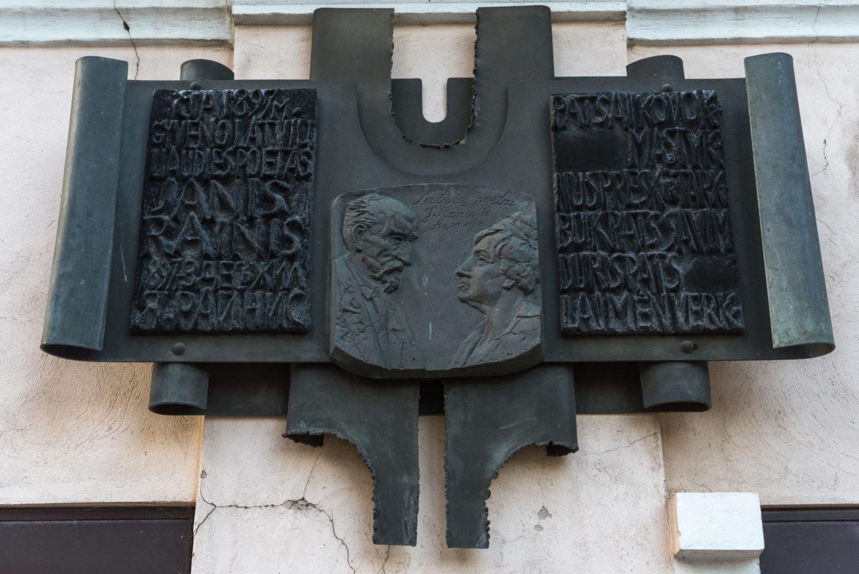 Atminimo lenta Janiui Rainiui. Nuotrauka Mazylis Media