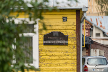 Atminimo lenta Onai Maksimaitienei. Nuotrauka Mazylis Media