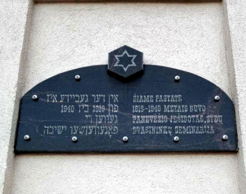 Atminimo lenta Panevėžio ješibotui. Nuotrauka Astos Rimkūnienės