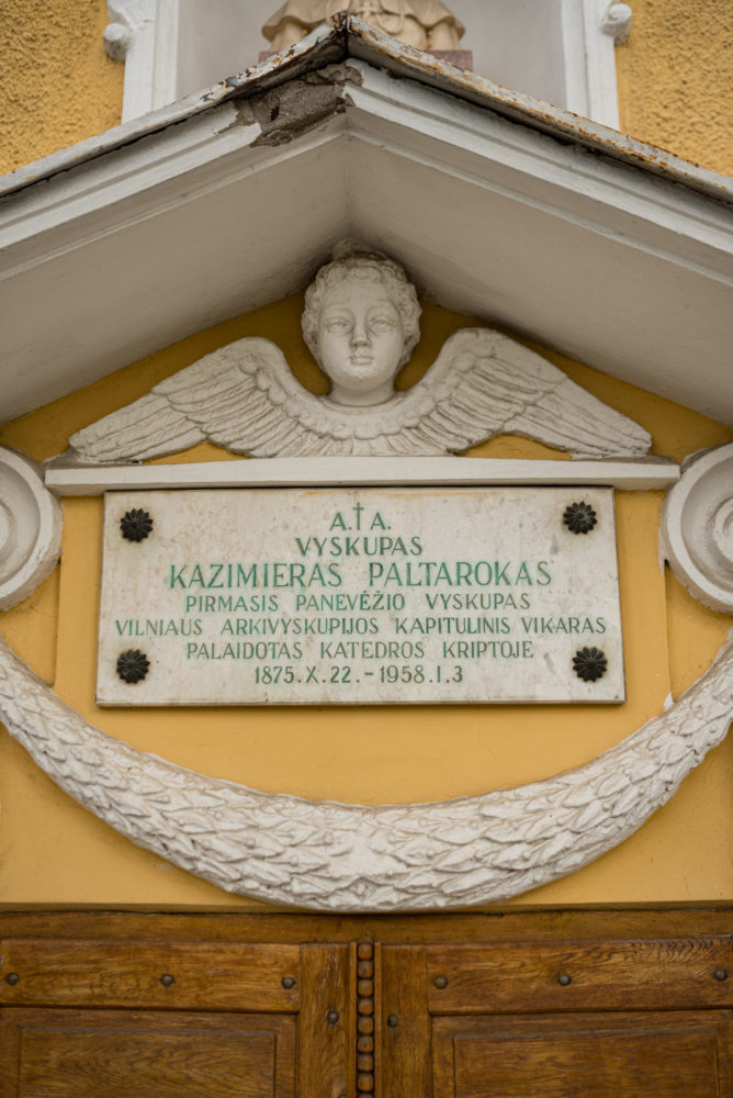 Atminimo lenta ir biustas Kazimierui Paltarokui. Nuotrauka Mazylis Media