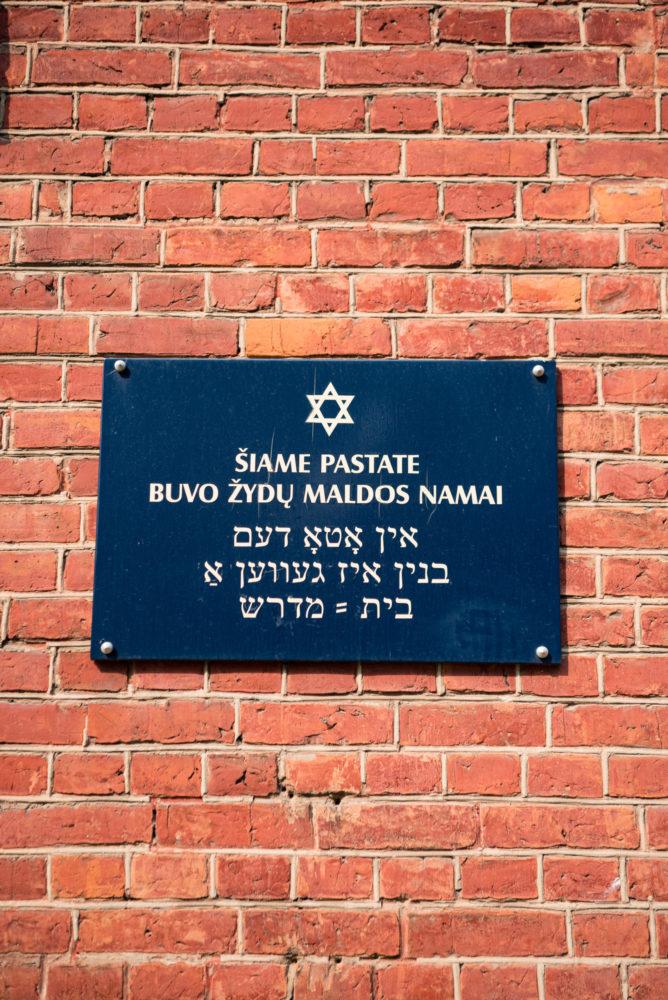 Panevėžio sinagoga, žydų maldos namai. Nuotrauka Mazylis Media