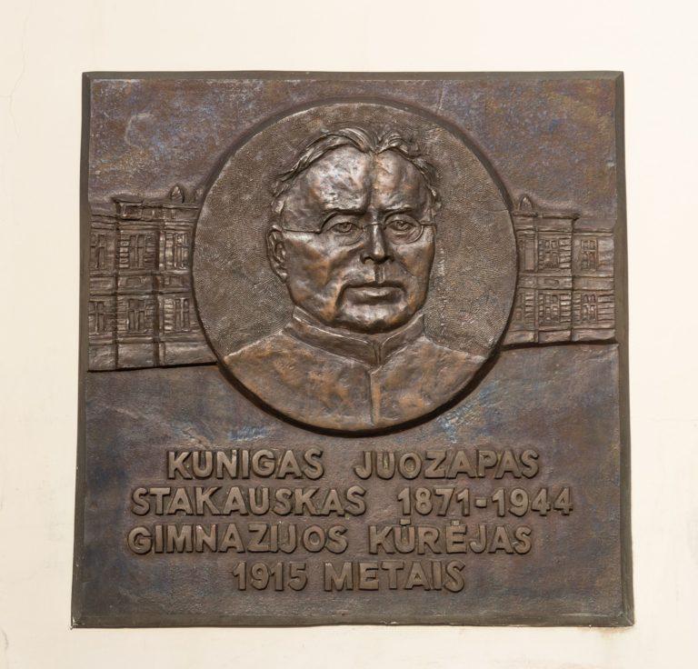 Juozapo Stakausko bareljefas. Nuotrauka Mazylis Media