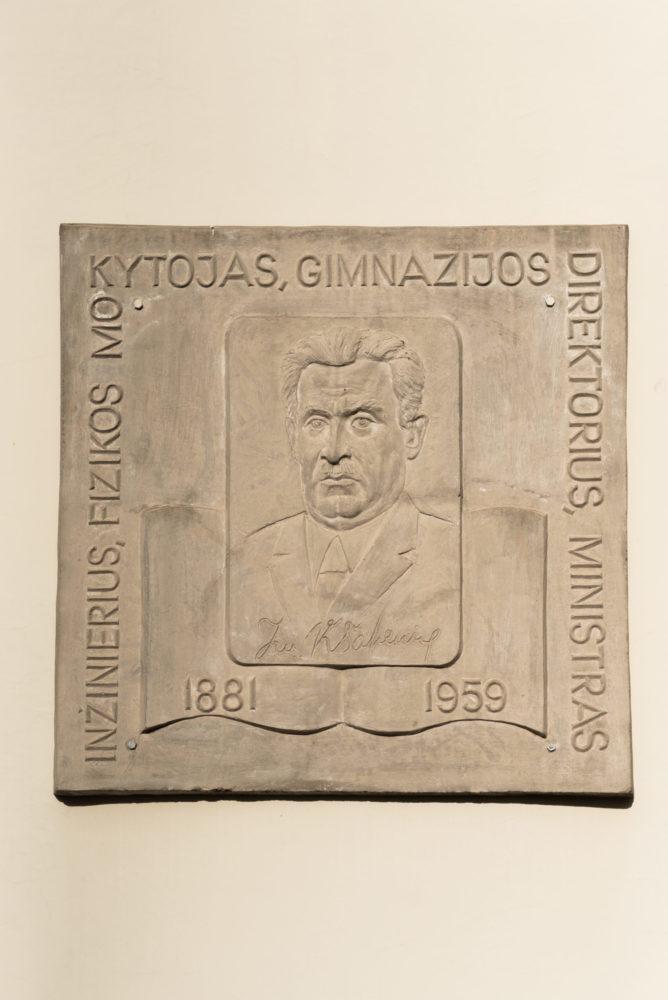 Konstantino Šakenio bareljefas. Nuotrauka Mazylis Media