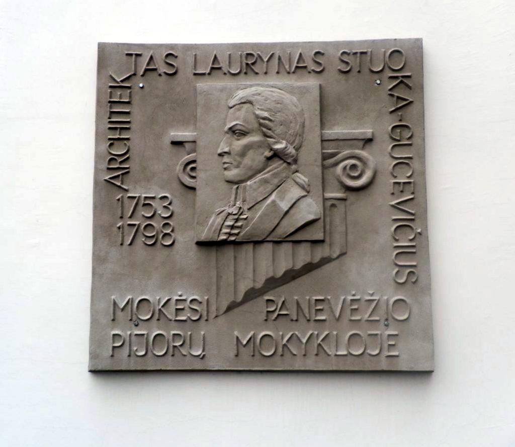 Lauryno Stuokos-Gucevičiaus bareljefas. Nuotrauka Mazylis Media