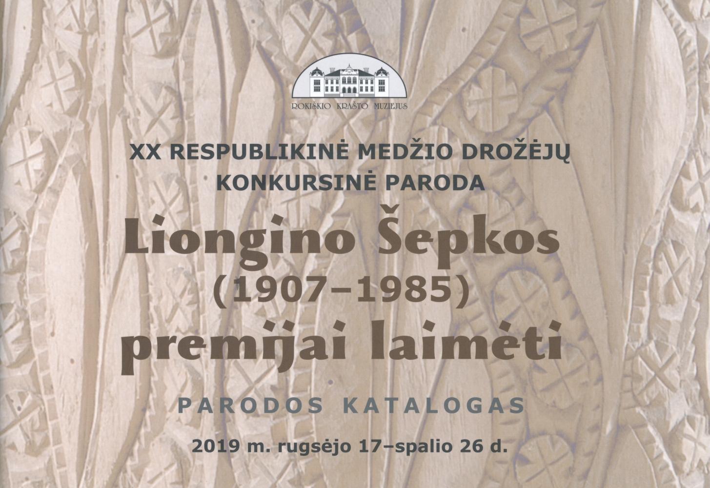 XX respublikinė medžio drožėjų konkursinė paroda Liongino Šepkos (1907–1985) premijai laimėti