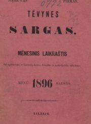 Tėvynės sargas. 1896. № 1 (sausis). Tilžė, 1896 (Bitėnuose per Lompėnus: pas M. Jankų). Iš: http://lituanistusamburis.lt/tomas-petreikis-istikimas-tevynes-sargas/)