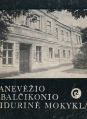 Panevėžio J. Balčikonio vidurinė mokykla: inform. leid. / parengė V. Baliūnas; nuotr. A. Gylio. - Kaunas: Šviesa, 1979. - 8 p., [8] iliustr. lap.: nuotr.