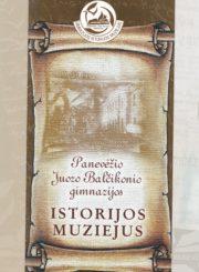 Panevėžio Juozo Balčikonio gimnazijos istorijos muziejus / [parengė Vytautas Baliūnas]. - Panevėžys, 2005. - 1 lankstinys : iliustr.