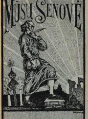 Mūsų senovė, 1922, t.1, kn. 4–5