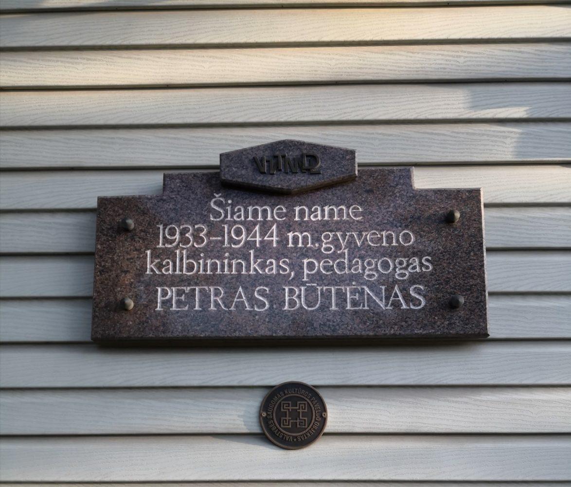 Atminimo lenta Petrui Būtėnui. Nuotrauka Astos Rimkūnienės