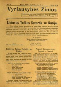 Taikos sutartis su Rusija. Vyriausybės žinios, 1920, nr. 53, p.1. PAVB S 1813