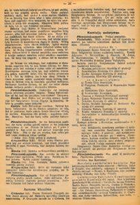 G. Petkevičaitės-Bitės išrinkimas į Laikinosios Valstybės konstitucijos projekto parengimo komisiją, Steigiamojo Seimo darbai, 1920, sąs. 1, p. 26. PAVB S 2093