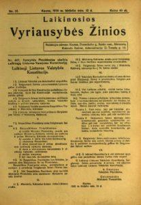 Lietuvos laikinoji konstitucija. Laikinosios Vyriausybės žinios, 1920, nr. 37, p. 1. PAVB S 1813