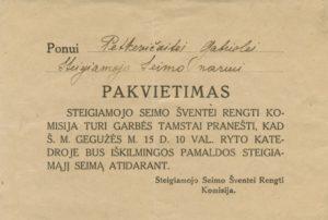 Pakvietimas Gabrielei Petkevičaitei į iškilmingas pamaldas Kauno katedroje Steigiamojo Seimo atidarymo proga. 1920 m. gegužės 15 d. MLLM 9114