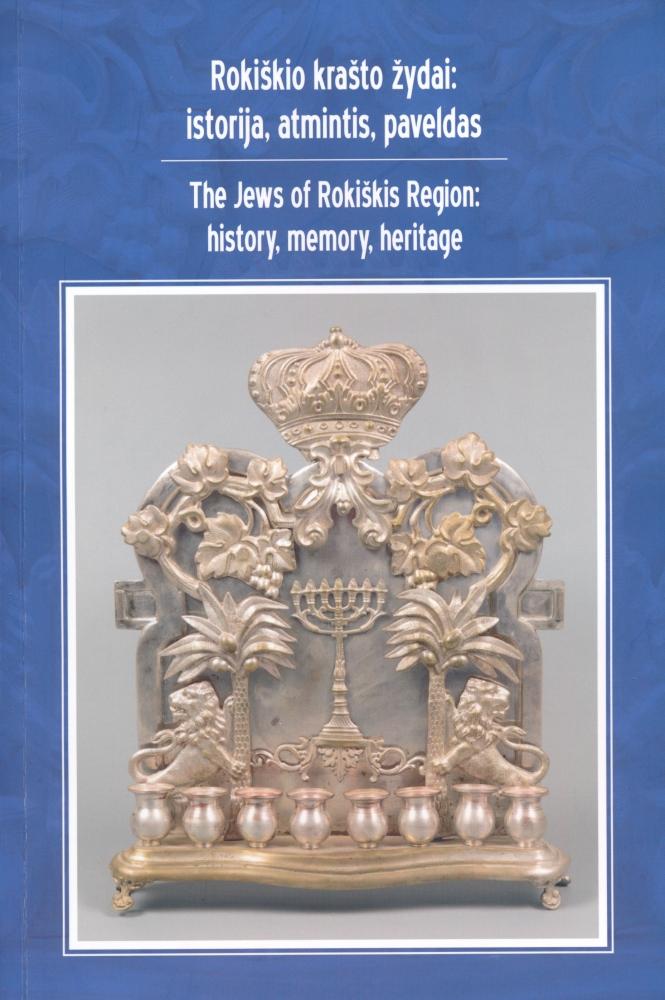 Rokiškio krašto žydai