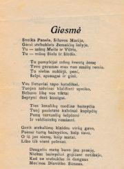 """Giesmė : """"Sveika Panele, Šiluvos Marija…"""" / [ištaisė A. Žalvarnis 1928 m. VIII m. 9 d. Panevėžy]. Kaunas, 1929. 3, [1] p."""