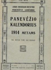 Panevėžio kalendorius 1914 metams. Panevėžys, 1913. 67, [23] p.