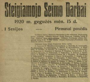 Pirmasis posėdis. Steigiamojo Seimo darbai : [posėdžių stenogramos]: 1920 m. 1-sis sąs., p. 1. PAVB S 2093