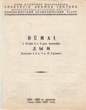 "J. Grušas ""Dūmai"" (rež. V. Blėdis, G. Karka), 1955 m."