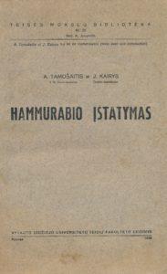 Hammurabio įstatymas / A. Tamošaitis ir J. Kairys. Kaunas, 1938. PAVB S 2278